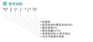 http://www.shimge.com/JC_Data/JC_Edt/image/20151210082228916.png